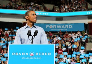 Obama at Democratic National Convention DNC